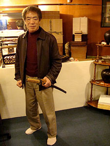 Japanese Swords, Antique Firearms